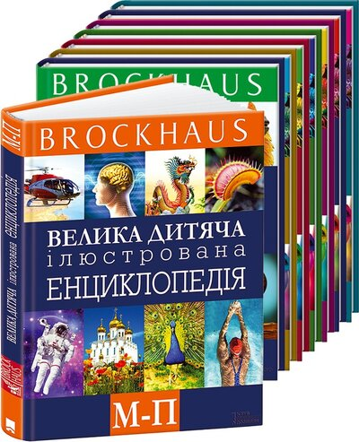 Книга Велика дитяча ілюстрована енциклопедія М-П
