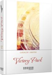 Victory park - фото обкладинки книги