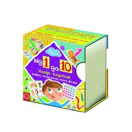 Від 1 до 10. Набір карток - фото книги