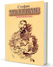 Вірші та проза - фото обкладинки книги