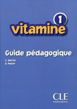 Vitamine 1. Guide pedagogique - фото книги
