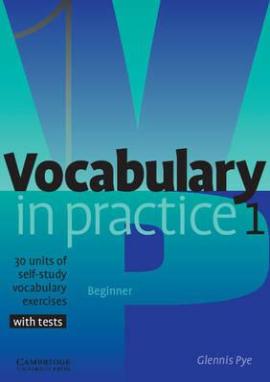 Vocabulary in Practice 1 - фото книги