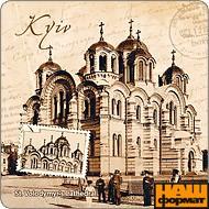 Володимирський собор (м'який магніт, мкСК2) - фото книги