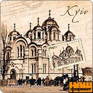 Володимирський собор (м'який магніт, мкСК4) - фото книги