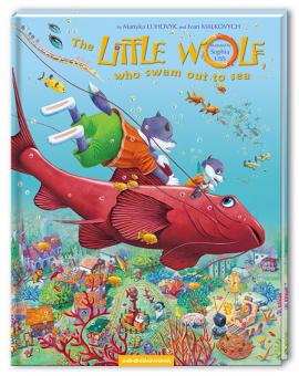 Вовченятко, яке запливло в море (анг.) The Little... - фото книги