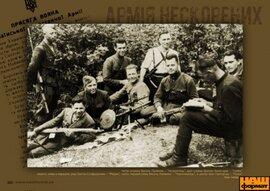 Вояки УПА - фото книги