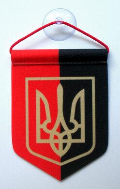 """Вимпел """"Україна"""" червоно-чорний з присоскою (8*10см) - фото книги"""