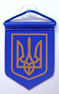"""Вимпел """"Україна"""" синій з присоскою (8*10см) - фото книги"""