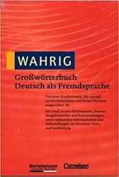 Wahrig Growrterbuch Deutsch als Fremdsprache (словник) - фото обкладинки книги