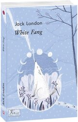White Fang - фото обкладинки книги
