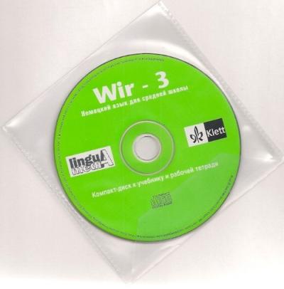 Аудіодиск WIR 3 CD