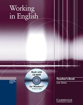 Working in English. Teacher's Book Pack (with CD-ROM) - фото обкладинки книги