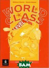 World Class Level 1 Activity Book - фото обкладинки книги