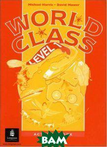 World Class Level 1 Activity Book - фото книги