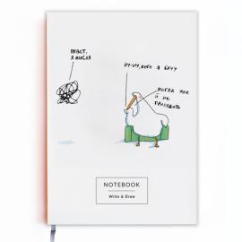 Write&Draw. Мисля - фото книги