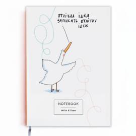Write&Draw. Отлічна ідея - фото книги