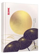 Японські гравюри - фото обкладинки книги