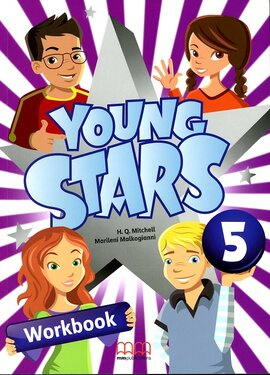 Young Stars 5. Workbook with CD - фото книги