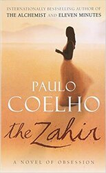 Книга Zahir Intl