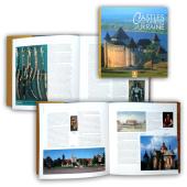 Замки і фортеці України (англійською мовою) - фото обкладинки книги