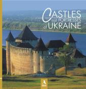 Замки та фортеці України - фото обкладинки книги