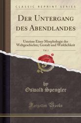 Занепад Європи - фото обкладинки книги