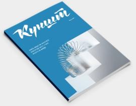 "Журнал ""КУНШТ"" № 7 - фото книги"