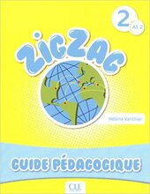ZigZag 2. Guide pedagogique (Livre Du Professeur) - фото обкладинки книги