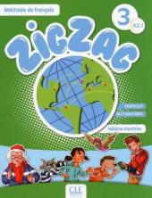 ZigZag 3. Livre de L'eleve + CD audio - фото обкладинки книги