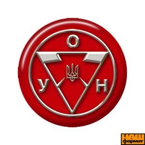 """Значок """"Емблема ОУН"""" (25мм)"""