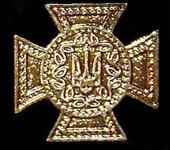 """Значок """"Козацький хрест"""" - фото обкладинки книги"""