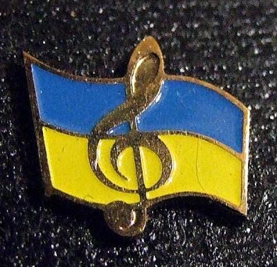 Значок прапор Україна малий (музика)