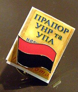 "Значок ""Прапор УПА та УНР"" малий - фото книги"