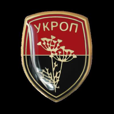 """Значок """"Укроп"""" червоно-чорний"""