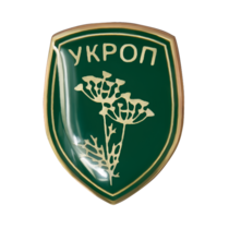 "Значок ""Укроп"" зелений"