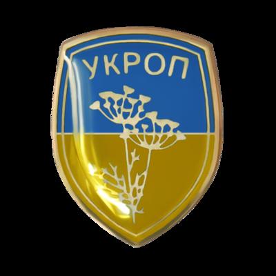 "Значок ""Укроп"" жовто-блакитний"
