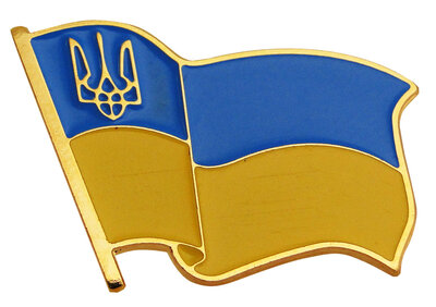 """Значок """"Великий прапор України"""""""