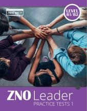 ZNO Leader Practice Tests 1 - фото обкладинки книги