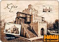 Золоті ворота (м'який магніт, мпСК4) - фото книги