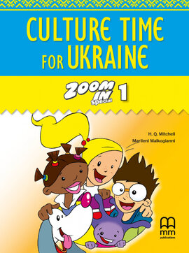 Zoom in special 1. Culture Time for Ukraine (брошура з українознавчим матеріалом) - фото книги