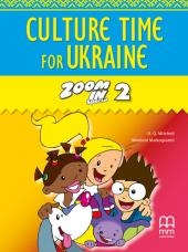 Zoom in special 2. Culture Time for Ukraine (брошура з українознавчим матеріалом) - фото обкладинки книги