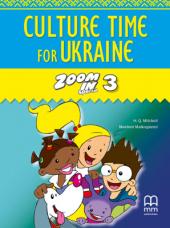 Zoom in special 3. Culture Time for Ukraine (брошура з українознавчим матеріалом) - фото обкладинки книги