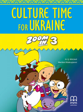 Zoom in special 3. Culture Time for Ukraine (брошура з українознавчим матеріалом) - фото книги