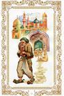 Абу-Касимові капці