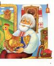 Найкращі народні казки (літня)