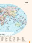 Великий атлас світу