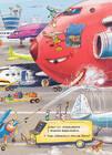 Дивіться, малята Що роблять літаки