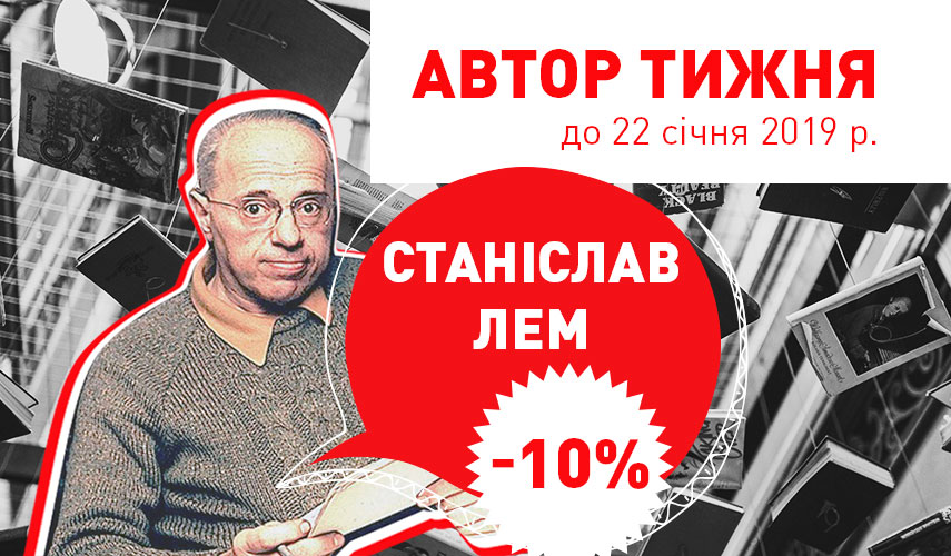 Книжки українською купити