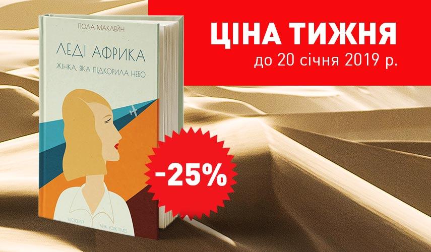 Художня література українською купити