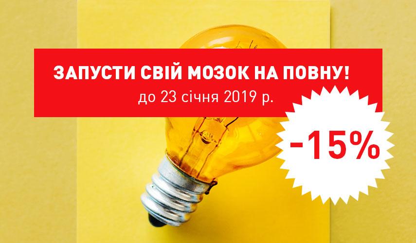 Читати топові книжки українською